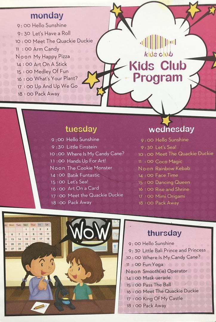キッズクラブプログラム1