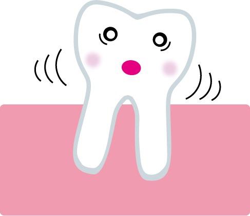 歯がグラグラ