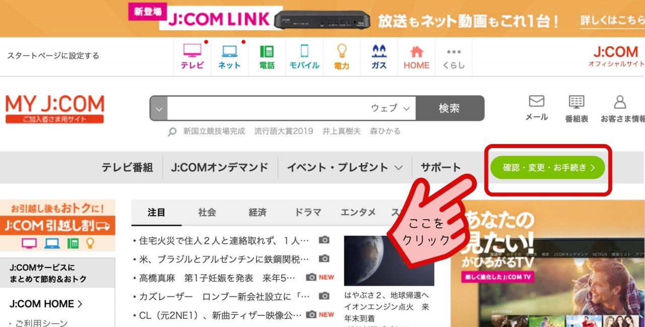 jcom2