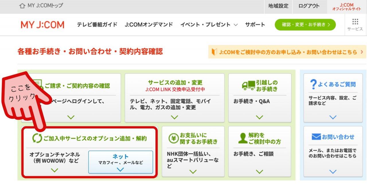 jcom3
