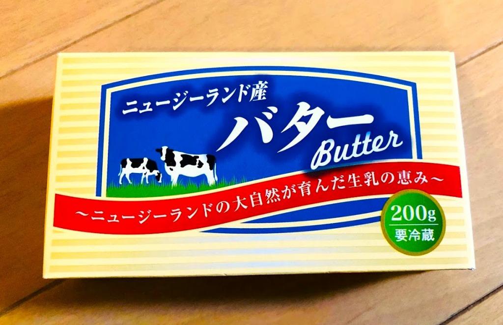 NZ産バター