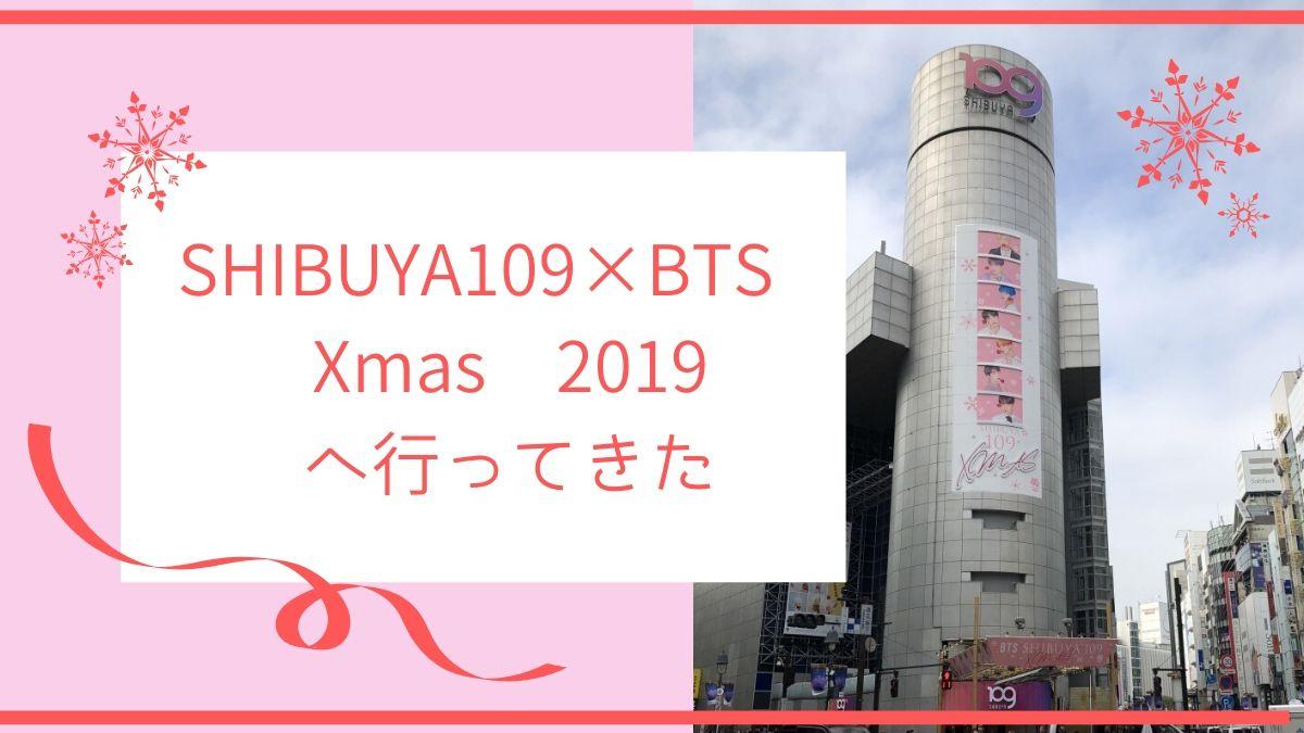 BTS渋谷109TOP