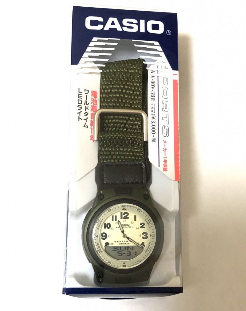 購入した腕時計