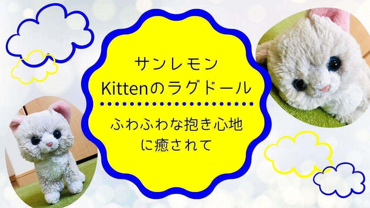 キトンTOP