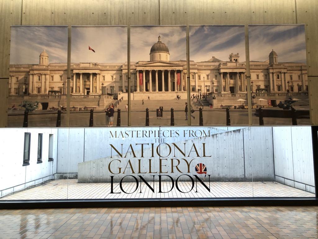 ナショナルギャラリー展