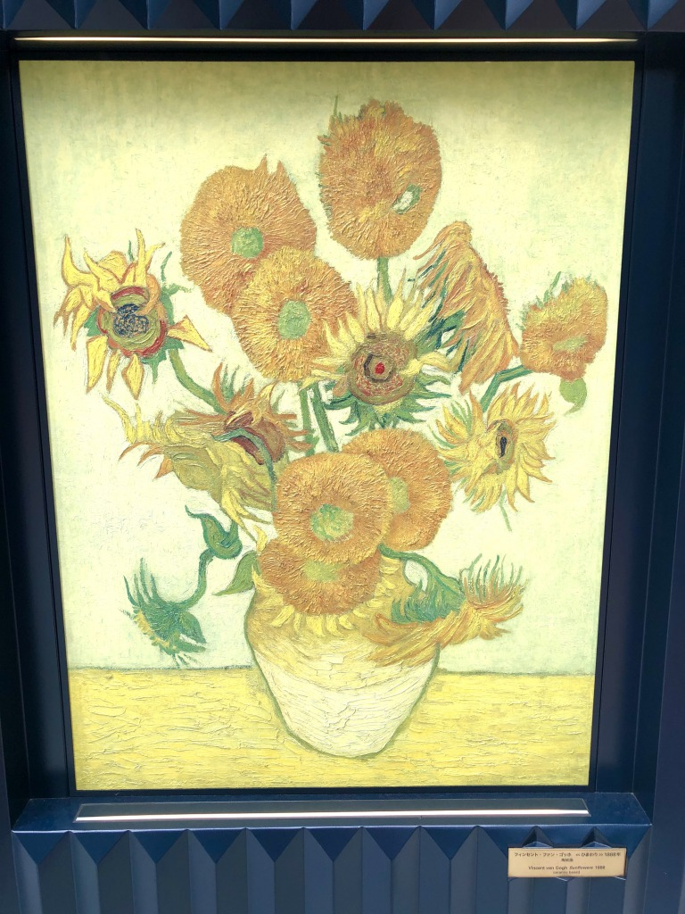 ゴッホのひまわり複製陶板画