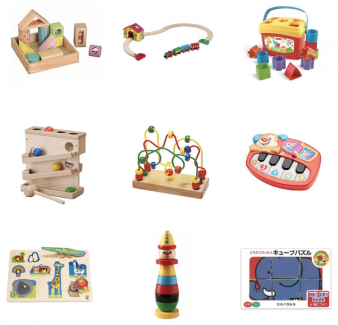 トイサブ1〜2歳おもちゃ