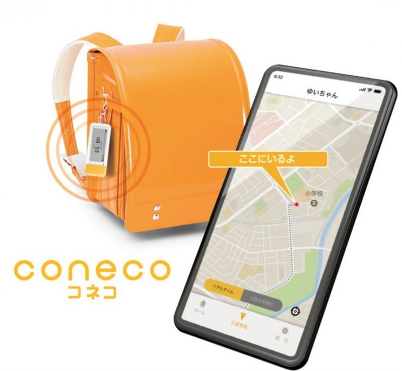 GPS「coneco」