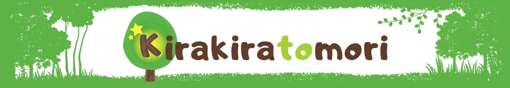 Kirakiratomori