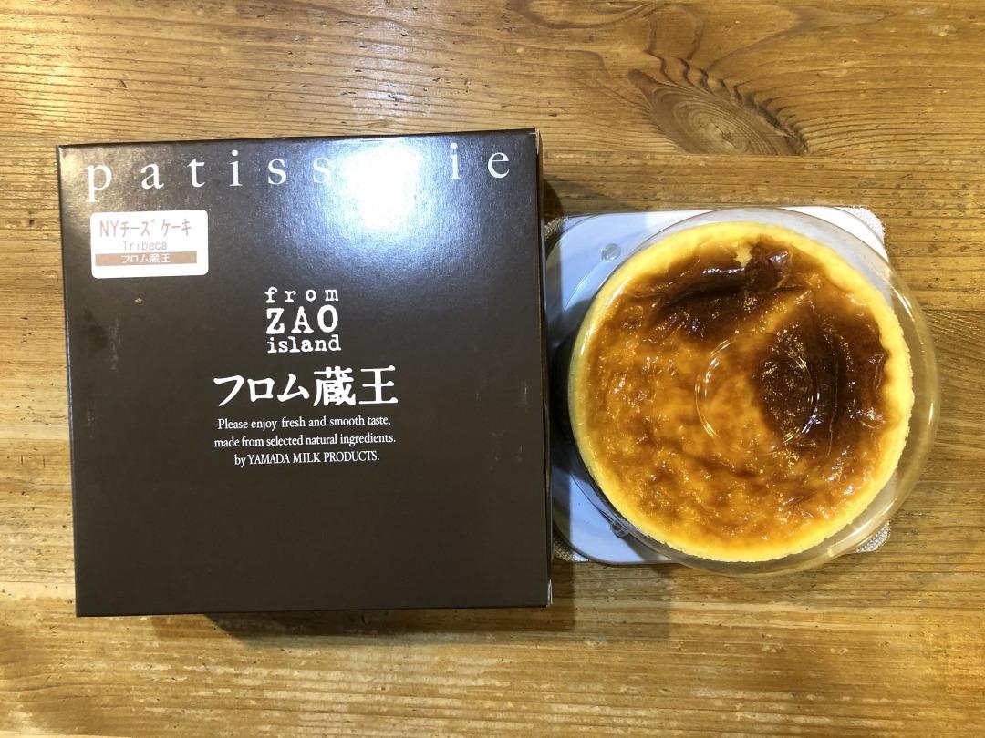 フロム蔵王NYチーズケーキ